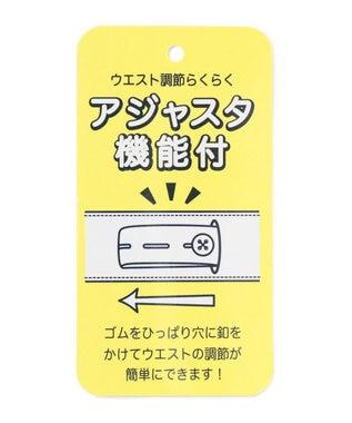 any FAM KIDS GOOD!のび~るパンツ ストレッチパンツ ライラック系