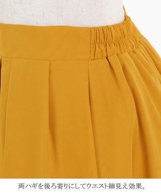 Tiaclasse 【洗える】きれい色で彩る、大人のマキシ丈フレアスカート マスタード