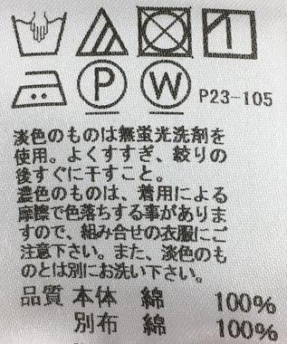 ONWARD Reuse Park 【J.PRESS】ニット春夏 ネイビー