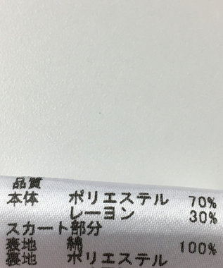 ONWARD Reuse Park 【anyFAM】ワンピース春夏 ネイビー