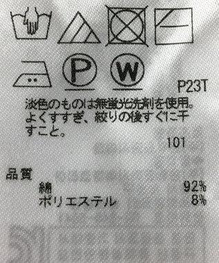 ONWARD Reuse Park 【23区】ニット春夏 パープル