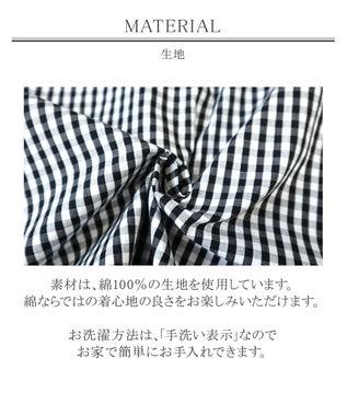 Tiaclasse 【洗える】3種類の柄を組み合わせたクレージーパターンチュニック ブラック