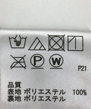 ONWARD Reuse Park 【any FAM】スカート春夏 ホワイト