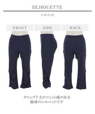 Tiaclasse 【日本製・洗える】UVカット&涼感素材の高機能クロップドパンツ ネイビー