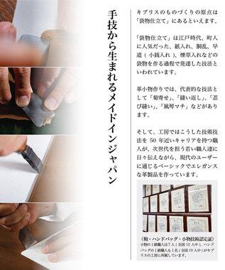 CYPRIS 【WEB限定仕様】リサッカ 日本製 型押し牛革L字ファスナーハニーセル長財布 ベージュ[08]