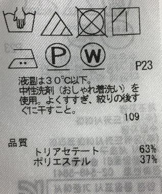 ONWARD Reuse Park 【ICB】ジャケット春夏 ブルー