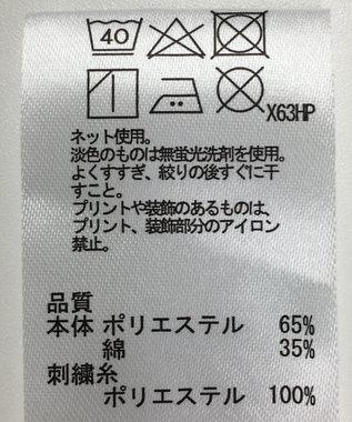 ONWARD Reuse Park 【any FAM】カットソー春夏 ベージュ