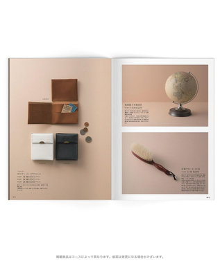 antina gift studio COURONNE(クロンヌ) ギフトカタログ<オベルジーヌ> -