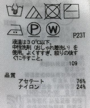 ONWARD Reuse Park 【ICB】ニット春夏 オフホワイト