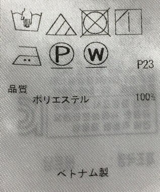 ONWARD Reuse Park 【23区】パンツ春夏 ネイビー