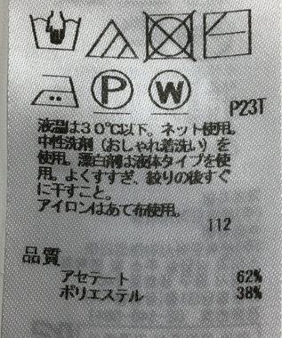 ONWARD Reuse Park 【ICB】ニット春夏 ベージュ