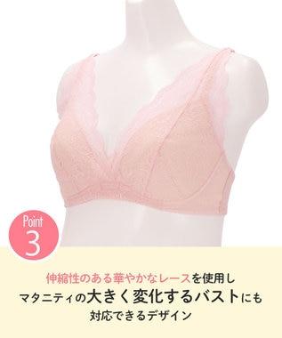 Wing ウイングマタニティ ワイヤーブラ 3/4カップ 【産前・産後兼用】/ワコール MDR405 ピンク