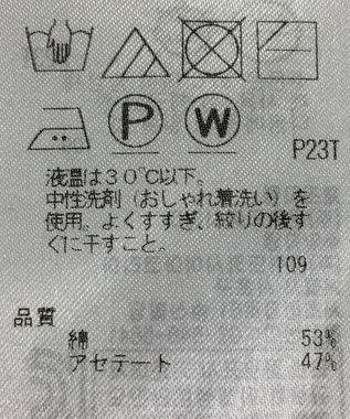 ONWARD Reuse Park 【自由区】ニット春夏 ネイビー