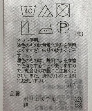 ONWARD Reuse Park 【自由区】カットソー春夏 ピンク