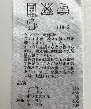 ONWARD Reuse Park 【ICB】カットソー春夏 ネイビー