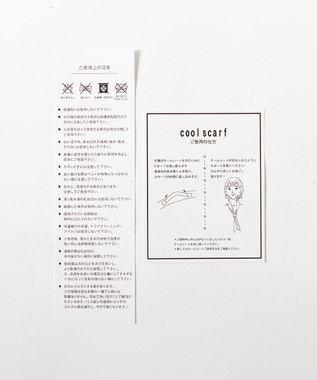 J.PRESS LADIES 【WEB限定】濡らしてひんやり冷感COOL スカーフ ホワイト系5