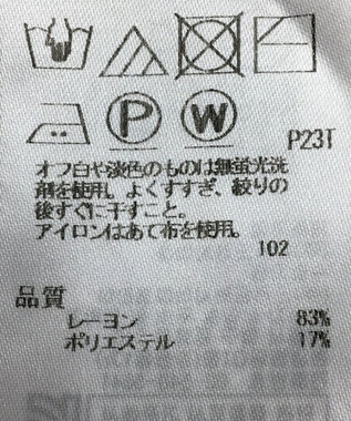 ONWARD Reuse Park 【23区】ニット春夏 ネイビー
