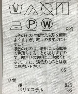 ONWARD Reuse Park 【23区】パンツ春夏 ブラウン