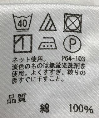ONWARD Reuse Park 【J.PRESS】カットソー春夏 オレンジ