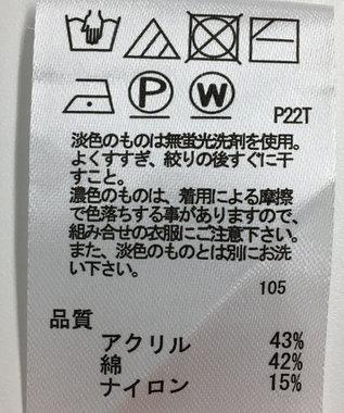ONWARD Reuse Park 【any FAM】ニット春夏 イエロー