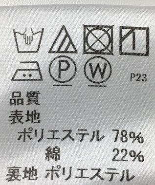 ONWARD Reuse Park 【J.PRESS】スカート春夏 ブラウン