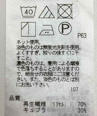 ONWARD Reuse Park 【ICB】カットソー春夏 ブラック