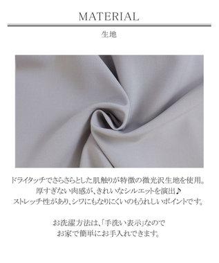 Tiaclasse L 【洗える】幅広く活躍が期待できるストレッチクロップドワイドパンツ ライトグレー