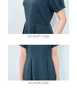 Tiaclasse 【洗える】大人可愛いタックパフ袖ワンピース ブルーチャコール