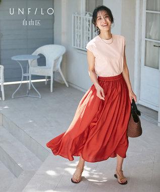 自由区 L 【UNFILO】撥水 カラースカート テラコッタ