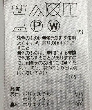 ONWARD Reuse Park 【自由区】ワンピース春夏 ネイビー