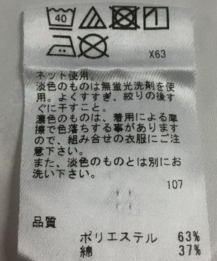 ONWARD Reuse Park スペシャルセレクション/【23区 GOLF】カットソー春夏 グリーン