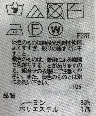 ONWARD Reuse Park 【23区】ニット春夏 イエロー