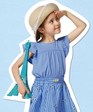 組曲 KIDS 【110-140cm】5DAYS カラーTシャツ サックスブルー系