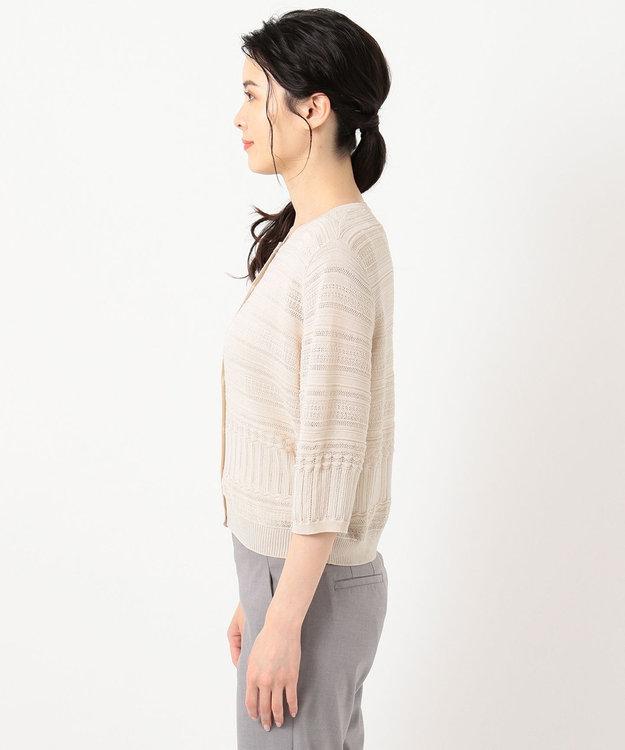 J.PRESS LADIES L 【洗える】レーシーパターン 半袖 カーディガン