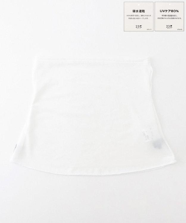 23区GOLF レジャー&スポーツのお供にも【UV/吸汗速乾】30d フェイスカバー