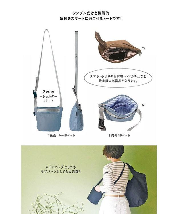 ROOTOTE 2684【ショルダー&トート:ナイロン素材】/ SN.ベビールー.デイズ-A
