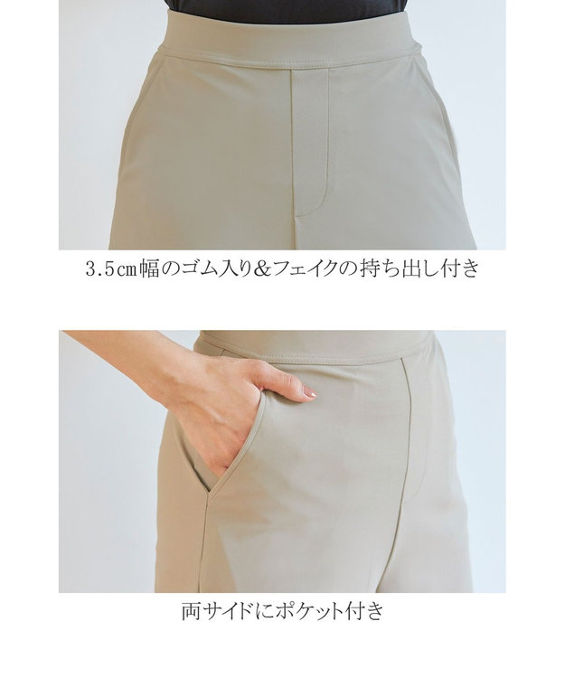 Tiaclasse 【日本製・リラックス】快適な着心地のノビテックフレアワイドパンツ