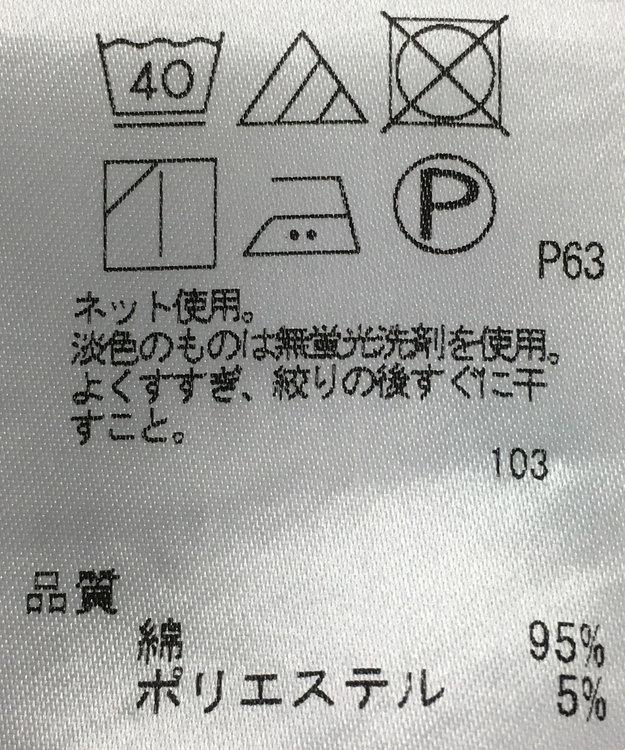 ONWARD Reuse Park 【J.PRESS】カットソー春夏