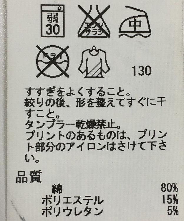 ONWARD Reuse Park 【23区】パンツ春夏