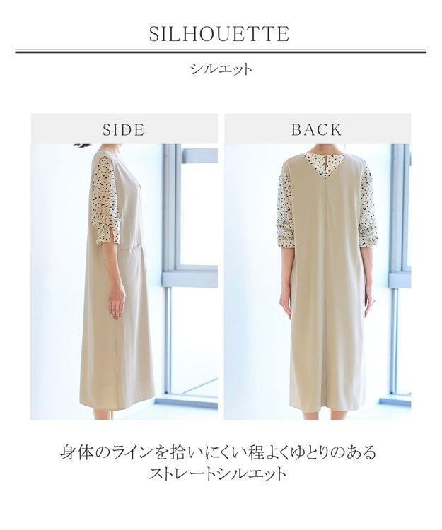 Tiaclasse 【洗える】体型カバーも叶うストレートジャンパースカート