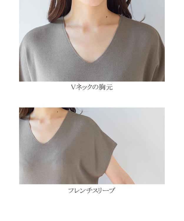 Tiaclasse L 【洗える】さらりと肌離れの良いフレンチスリーブニットチュニック