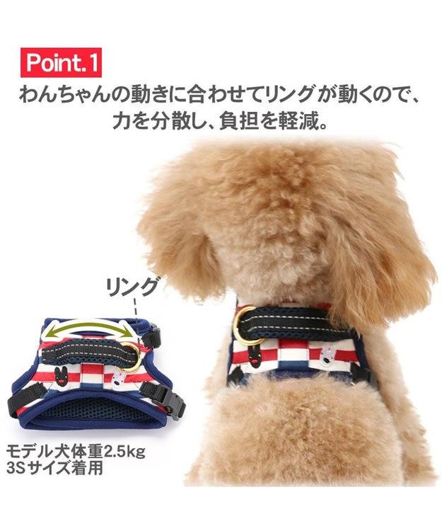 PET PARADISE 犬 ハーネス ペットパラダイス リサとガスパール やさしい ハーネス SS~S 〔小型犬〕