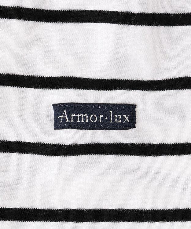 23区 【洗える】Armor lux 8分袖 カットソー