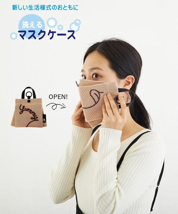 ROOTOTE 6781【マスクケース】/ CJ.withROO.マスクト.yummy-B