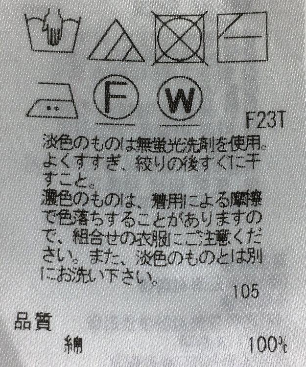 ONWARD Reuse Park 【23区】ニット春夏