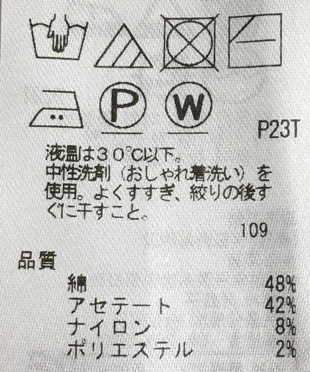 ONWARD Reuse Park 【ICB】パンツ春夏