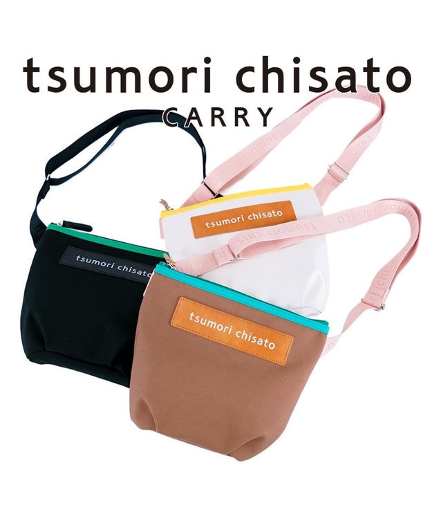 tsumori chisato CARRY ダブルフェイス ショルダーバッグ