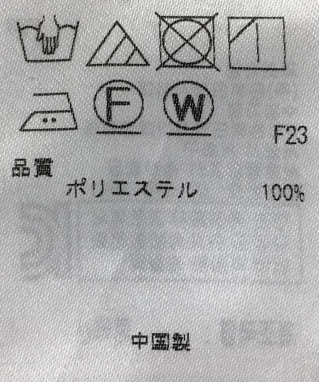 ONWARD Reuse Park スペシャルセレクション/【ICB】ブラウス春夏