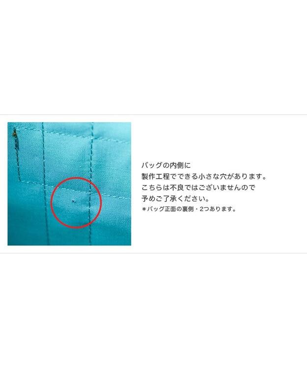 tsumori chisato CARRY ダブルフェイス トートバッグL A4サイズ収納可
