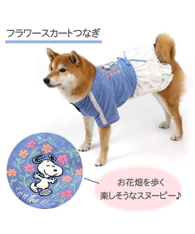 PET PARADISE 犬服 犬 服 ペットパラダイス スヌーピー フラワースカートつなぎ 〔中型犬〕